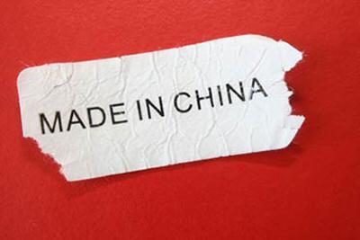 Problema brasileiro made in China.